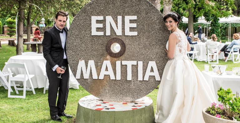 experiencia-boda-ene-maitia-navarra